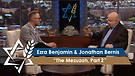 Jonathan Bernis & Ezra Benjamin | The Mezuzah, Part 2